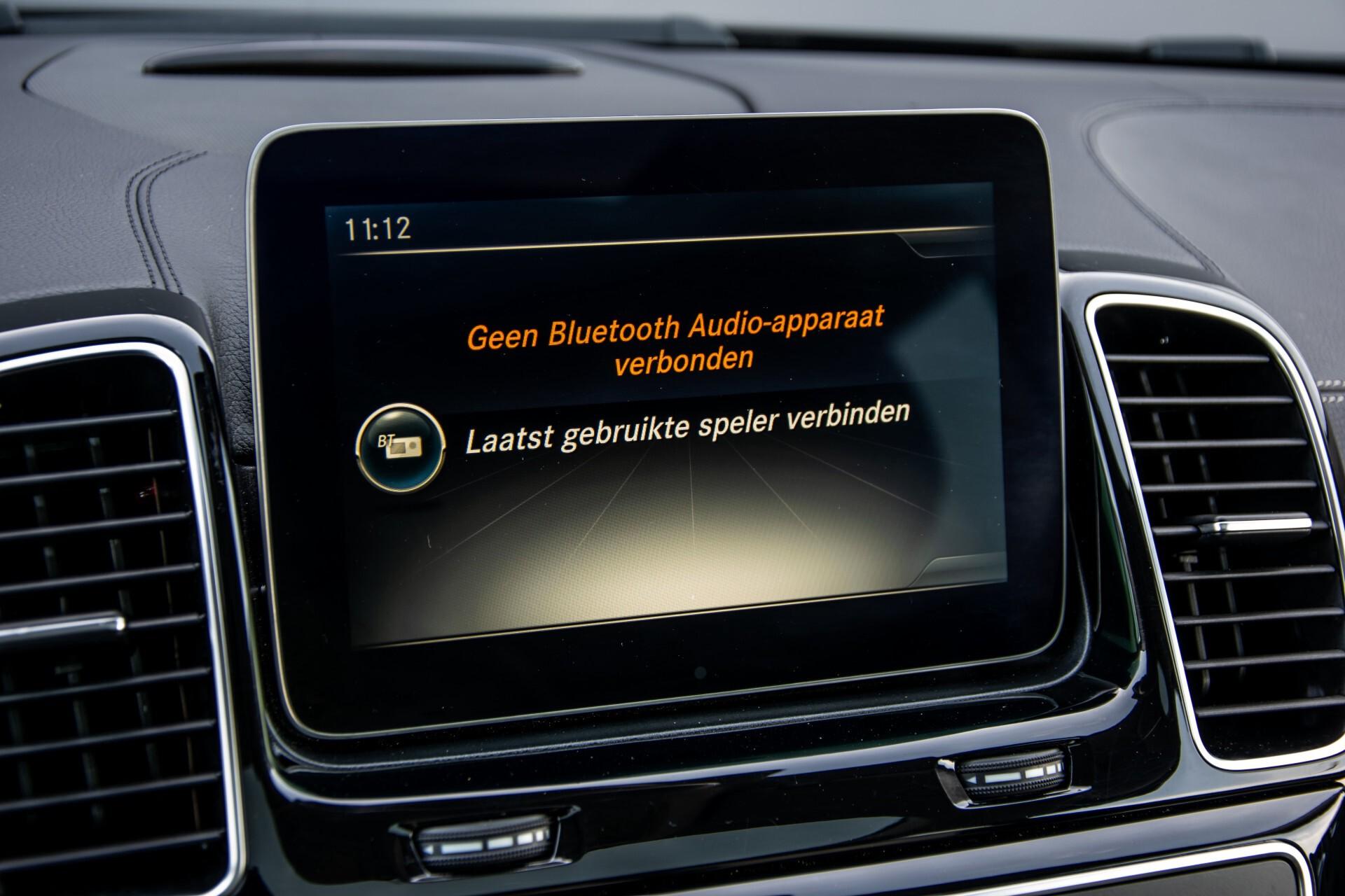"Mercedes-Benz GLE 43 AMG 4-M Active Curve System/Distronic/Panorama/22"" Aut9 Foto 20"