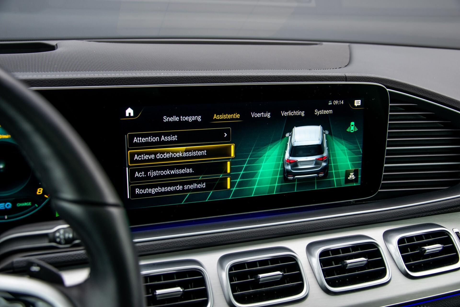 Mercedes-Benz GLE 450 4-M 7-Persoons AMG Massage/Rij-assist/Keyless/TV/360/Night/Trekhaak Aut9 Foto 36