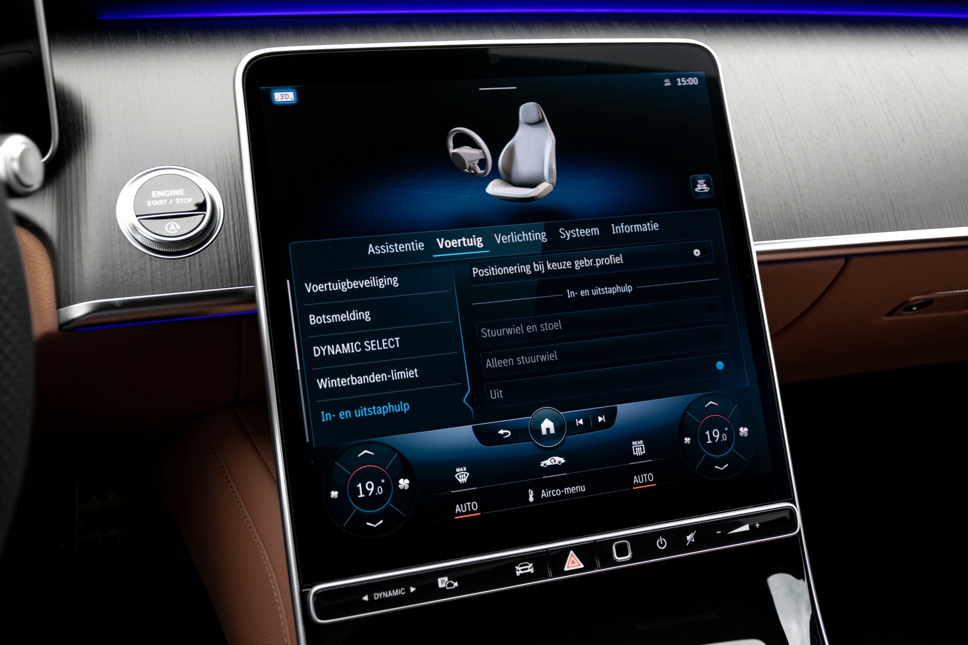 Mercedes-Benz S-Klasse 500 4-M AMG Siennabruin ruitleder/Rij-assistentiepakket/Keyless/Burmester Aut9 Foto 38