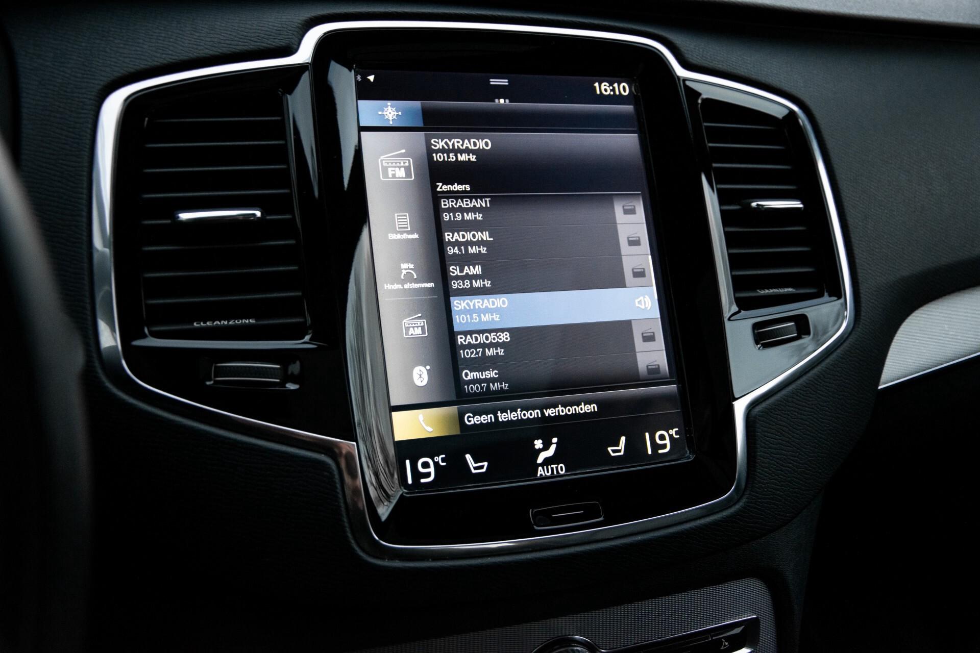 "Volvo XC90 2.0 T6 AWD R-Design Panorama/Keyless/B&W/ACC/Standkachel/22"" Aut8 Foto 21"